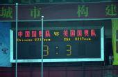 图文:[友谊赛]中国3-3美国 醒目的比分牌