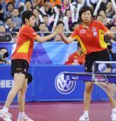 图文:郭跃/李晓霞女双夺冠 两人击掌相互庆祝