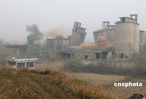 鄂州整治小水泥厂再出重拳图片