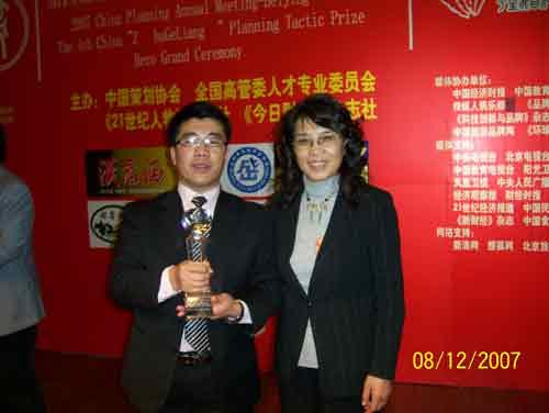 薛海军与中国策划协会执行会长梁喜洺在一起合影
