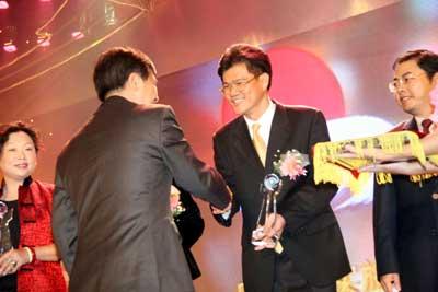 完美获颁广东省实施希望工程