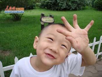 小帅哥笑脸