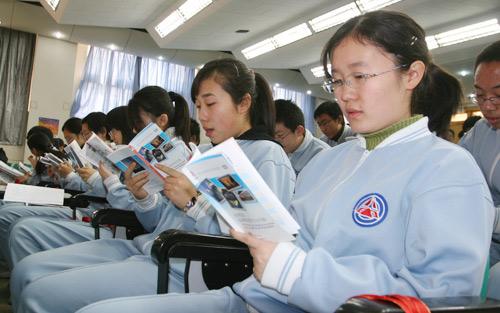 聚精会神看奥运法语书籍