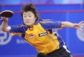 图文:国际邀请赛女团首轮 冯天薇正手大力扣杀