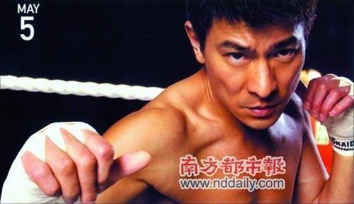 拳击手的造型