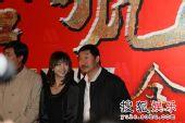 图:首映礼红毯 道哥刘桦与美女紧贴