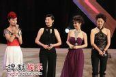 图:首映礼现场 冯女郎-范冰冰徐帆刘蓓发言