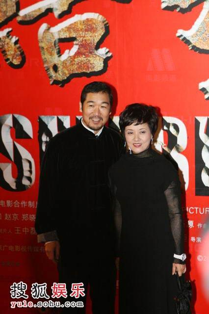 张国立和夫人邓婕