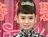 视频:美丽俏佳人 灰姑娘惊变亚洲版赫本
