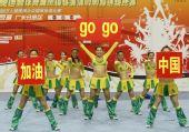 图文:奥运啦啦操选拔广东赛区 表演热辣性感