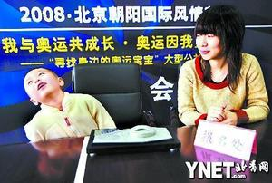 """刘傲成昨天前往""""奥运宝宝""""征集处报名"""