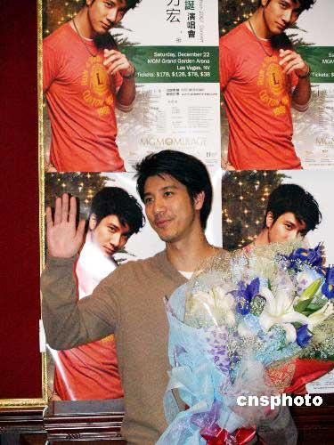 王力宏在美国加州获得亚洲杰出艺人奖
