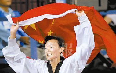 她想要成为中国第二个大满贯选手