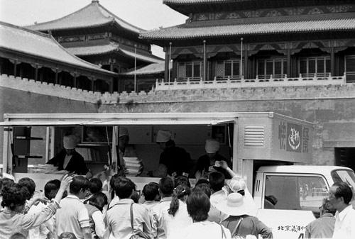 1982-北京午门快餐