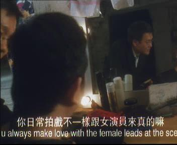 湿打打的汗水打湿了榻榻米日本三级片_香港电影频道 秘闻大踢爆  黄秋生揭秘了三级片床戏的障眼法,但在戏中