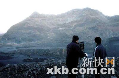 """大峰煤矿待爆山体,山体内有大量被称之为""""太西乌金""""的高品质环保无烟煤矿。"""