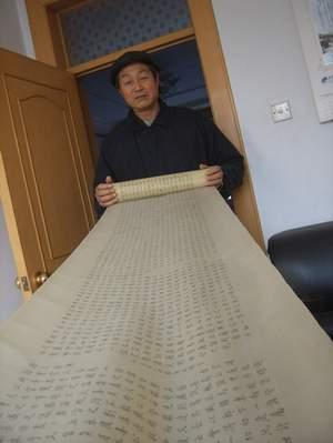 7旬翁140米长卷书《空调观止》579页13万字(图)窗机古文图解图片