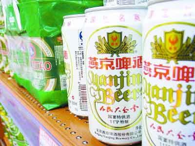 河南市场燕京啤酒暂未涨价