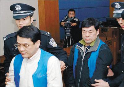 国家体彩中心原副主任张伟华受贿获刑(图)