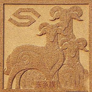 东乡族主要分布在甘肃