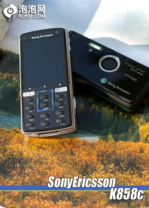 索尼爱立信K858c,就是今年6月份发布的索尼爱立信K850i的...
