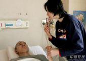 图文:走近病床中的汤淼 妻子最坚强的支持鼓励