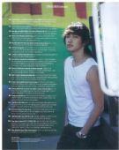 2007年度韩国最佳组合/歌手― RAIN