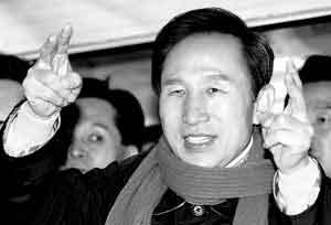 新当选的韩国总统李明博