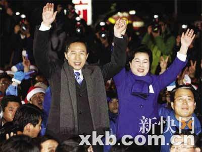 李明博与金润玉欢呼在总统大选中获胜。