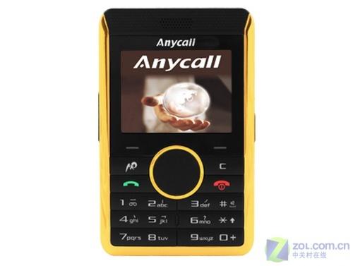 奥运手机跳水迎接奥运年 三星P318+大降