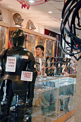 台北逛武器店