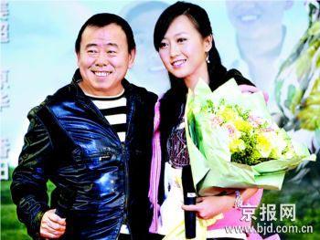 潘长江和女儿