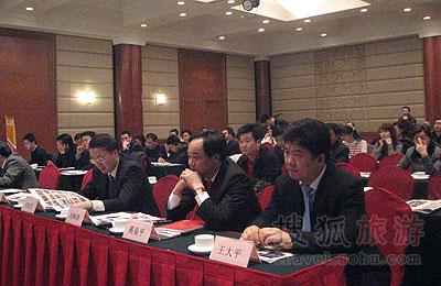 2007中国绿色旅游饭店发展论坛
