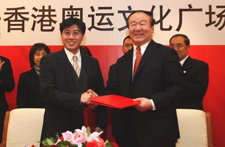 蒋效愚(右)与周达明代表双方签约