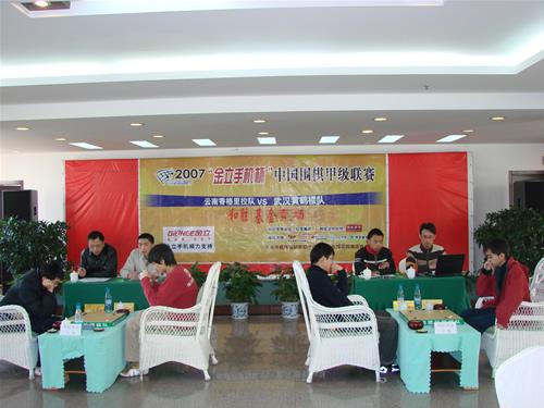 图文-围甲联赛今日落幕 云南VS武汉为荣誉而战