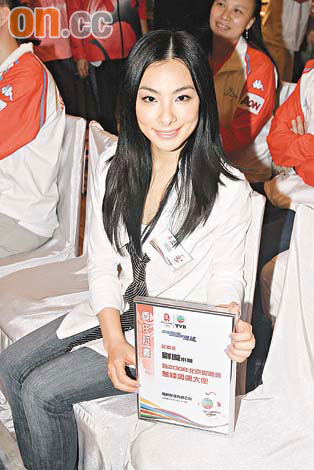刘璇展示奥运大使证书