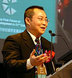 21世纪中国经济年会暨首届21世纪城市发展论坛,搜狐财经