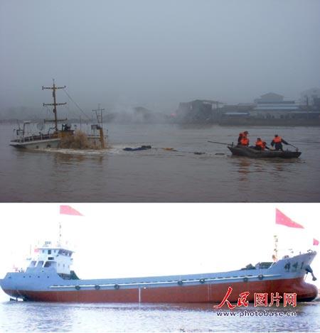 在现场看到,货轮沉没地离岸边只有30多米,已离开相碰擦的飞云江大桥100多米。目前,有关情况当地海事部门正在调查中。