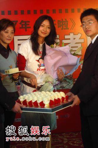 徐静蕾《开啦》电子杂志举办首个读者联欢会
