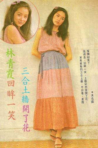 林青霞早期浪漫写真图片