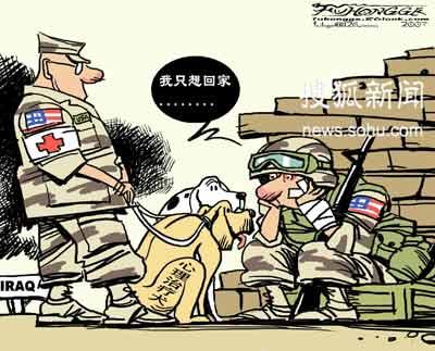漫画《此病难医》供搜狐独家使用,请勿转载。作者:傅红革