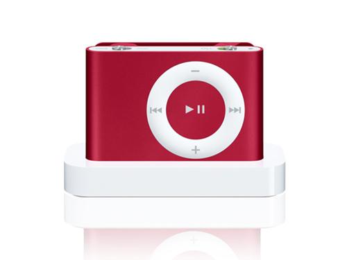 粉红女郎!圣诞节最能俘虏MM芳心的MP3