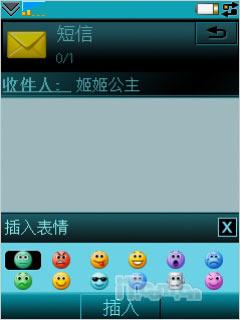索尼爱立信W960i评测
