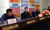 图文:郭侃峰出任青岛主帅 带队宣言