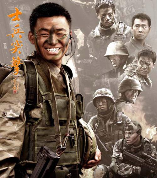 年度最优秀电视剧提名:《士兵突击》
