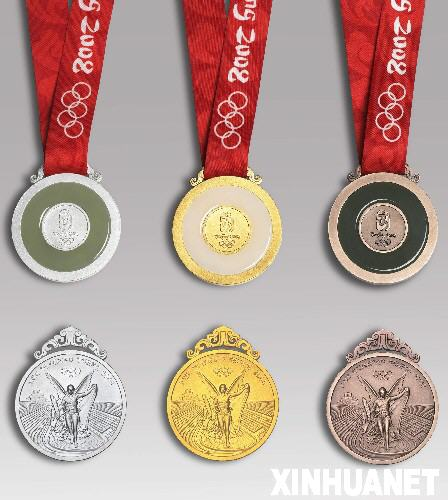 北京奥运会和残奥会筹备进展顺利