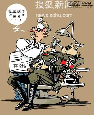 01:42 第8号纳粹战犯藏身德国