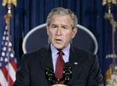 美国谴责恐怖袭击