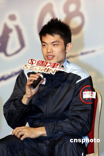 世界排名第一羽毛球选手林丹
