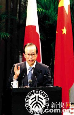 12月28日,日本首相福田康夫在北京大学发表演讲。